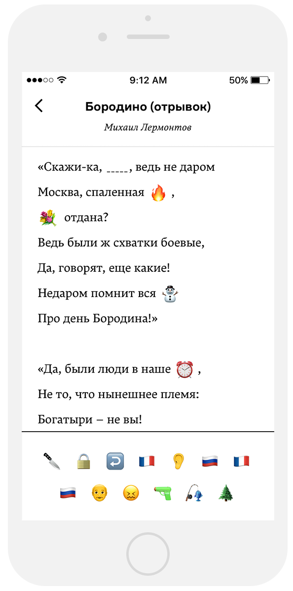 Russian01