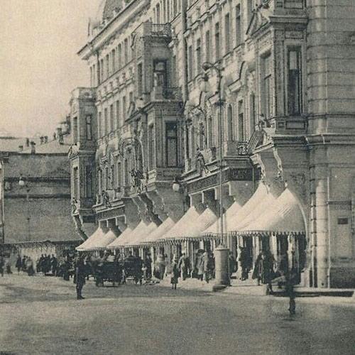 Кунцевская
