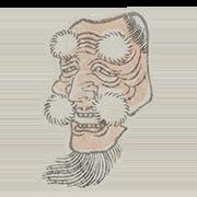 """«Окина, маска старца в церемониальном прологе представлений театра ногаку» — стикер для Viber и Telegram из набора «""""Манга"""" Хокусая»"""